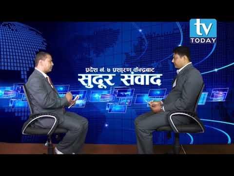 (Bishwa Kumar Karki Talk Show on TV Today Television - Duration: 28 minutes.)
