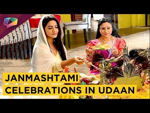 Chakor Is Preparing To Celebrate Janmashtami | Uda