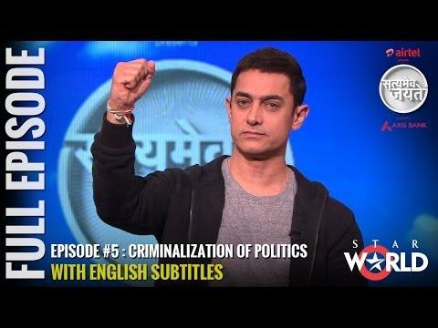 politics -