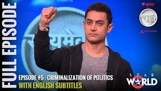 Satyamev Jayate Season 2 Episode 5 - Criminalization of Politics