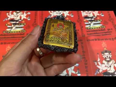 Bùa Hộ Mệnh Phật Bốn Mặt Thái Lan