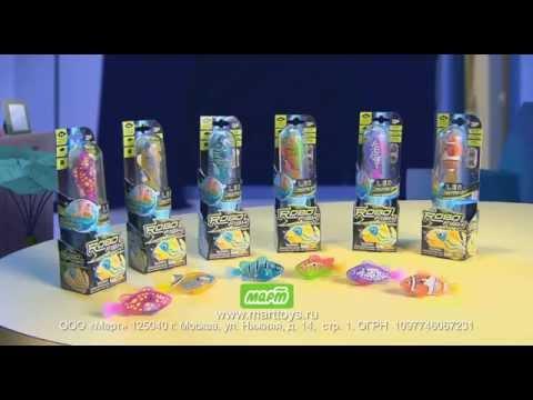 """Интерактивная игрушка RoboFish """"LED РобоРыбка"""", фиолетовая"""