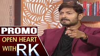 Bigg Boss 2 Telugu Winner Kaushal Manda | Open Heart With RK | PROMO | ABN Telugu
