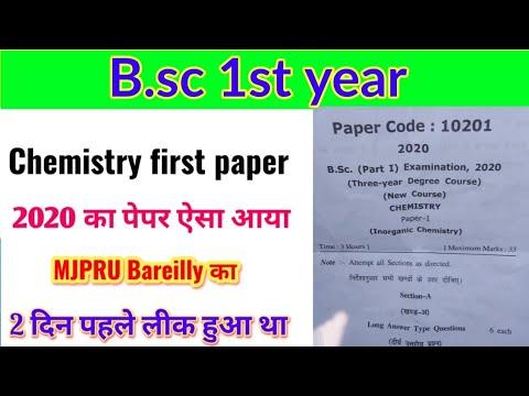 Bsc first year chemistry first paper 2020, MJPRU, b.sc 1st year chemistry 1st paper 2020