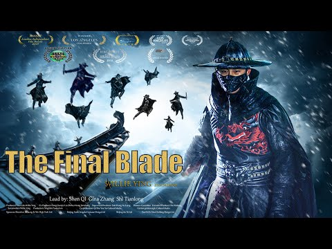 Action Movie 2020 电影 | 最后的锦衣卫 The Final Blade, Eng Sub | 动作片 Kung Fu film, Full Movie 1080P
