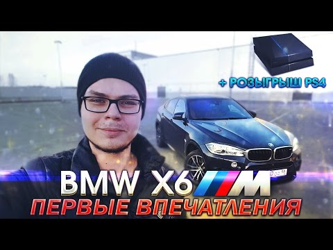 X6m bmw фото