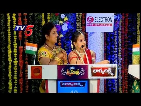 Independence Day Special | Sravana Snehitha | Vadina Maradalu | Part 1: TV5 News