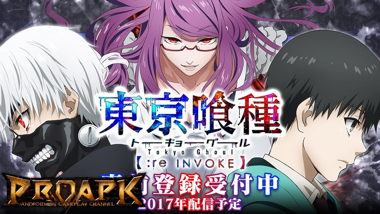 Tokyo Ghoul: re invoke