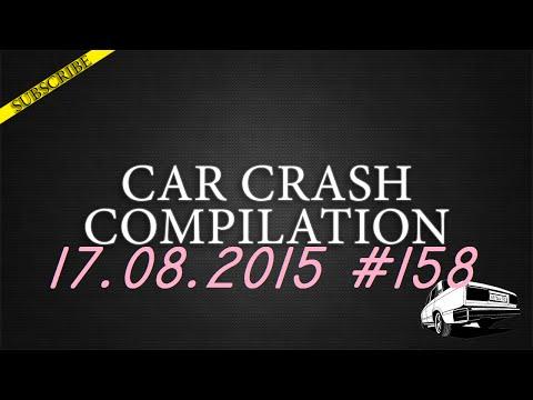 Car crash compilation #158 | Подборка аварий 17.08.2015