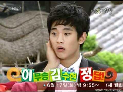 Kim Soo Hyun @Happy Sunday 2008