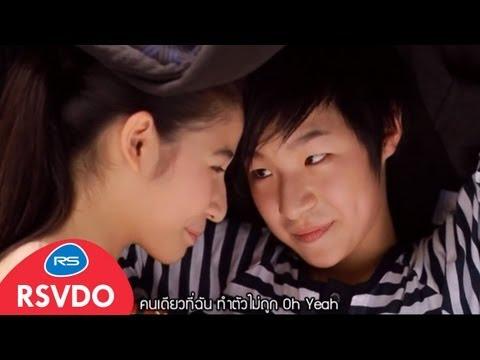 เพื่อนใหม่ที่ไม่สนิท - MIN | Official MV (видео)