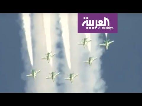 العرب اليوم - شاهد: ختام فعاليات معرض الطيران في الرياض بعروض جوية