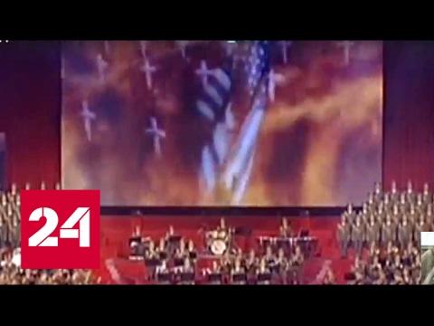 В Северной Корее показали видеоролик с ударом по США - DomaVideo.Ru