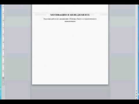 Образец Заполнения Заявления О Государственной Регистрации Прав