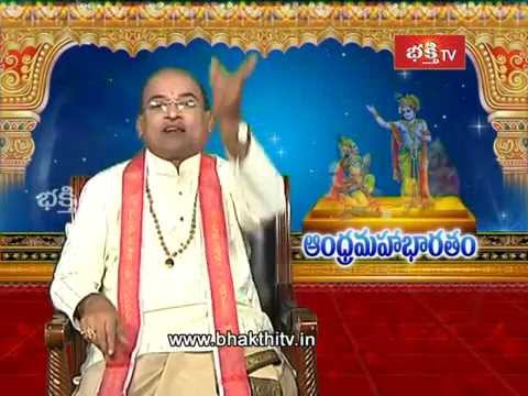 Andhra Mahabharatam - Sauptika Parvam (The Book of the Sleeping Warriors) - Episode 1349 | Part 2