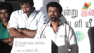 Director Cheran About Pirarcy  |Nimirnthu Nil Audio Launch|