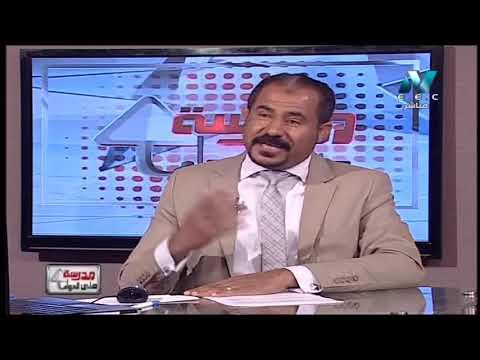 علم نفس و اجتماع 3 ثانوي ( بنك اسئلة متوقعة علم نفس ج2 ) أ محمد حماد د حسني الهاشمي 11-05-2019