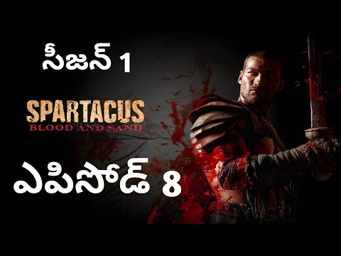 Spartacus Blood and Sand | season 1 Episode 8 | Mark of the Brotherhood | Explained in Telugu