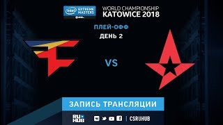 FaZe vs Astralis - IEM Katowice 2018 - map2 - de_overpass [Enkanis, CrystalMay]