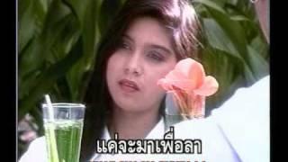 Thai Music Video : Touch-Ma Phue La