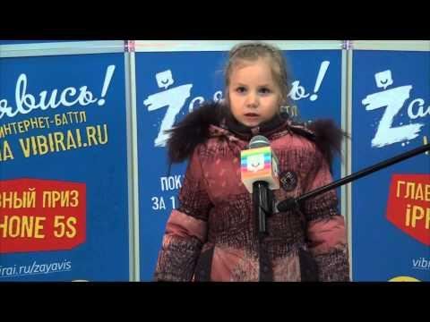 Тася Казакова, 5 лет