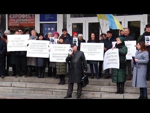 Працівники UA:Житомир долучились до Всеукраїнської протестної акції на захист суспільного мовника