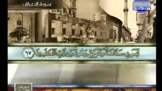 HD الجزء 8 الربعين 7 و 8 : الشيخ احمد خليل شاهين