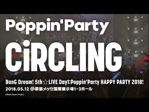 【公式ライブ映像】Poppin'Party「CiRCLING」/BanG Dream! 5th☆LIVE Day1:Poppin'Party HAPPY PARTY 2018!