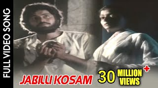 Video Jabilli Kosam (Male) Video Song || Manchi Manasulu || Bhanuchandar, Rajani, Bhanu Priya MP3, 3GP, MP4, WEBM, AVI, FLV Oktober 2018