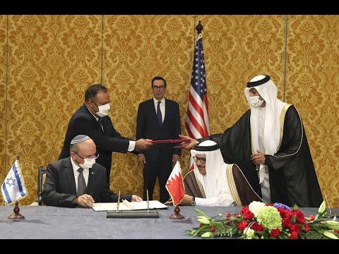 كواليس زيارة ثاني وفد بحريني لـ «إسرائيل» بعد التطبيع