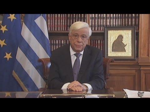 Μήνυμα αρραγούς ενότητας για τα μεγάλα εθνικά θέματα από τον Πρόεδρο της Δημοκρατίας