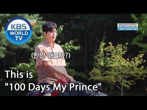 "This is ""100 Days My Prince"" (2 Days & 1 Night Season 4) | KBS WORLD TV 200920"