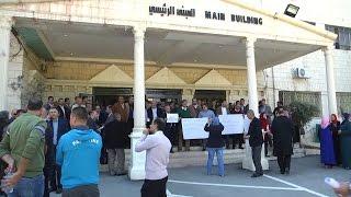 وقفة للمطالبة بتطبيق الكادر الموحد على جميع مؤسسات التعليم في جامعة خضوري