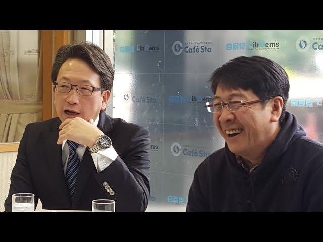 第178回カフェスタトーク【築地魚河岸三代目 生田よしかつさん】
