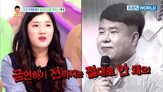 Video I was deceived by my husband!   [Hello Counselor / SUB : ENG,THA / 2017.10.30] MP3, 3GP, MP4, WEBM, AVI, FLV Juni 2019