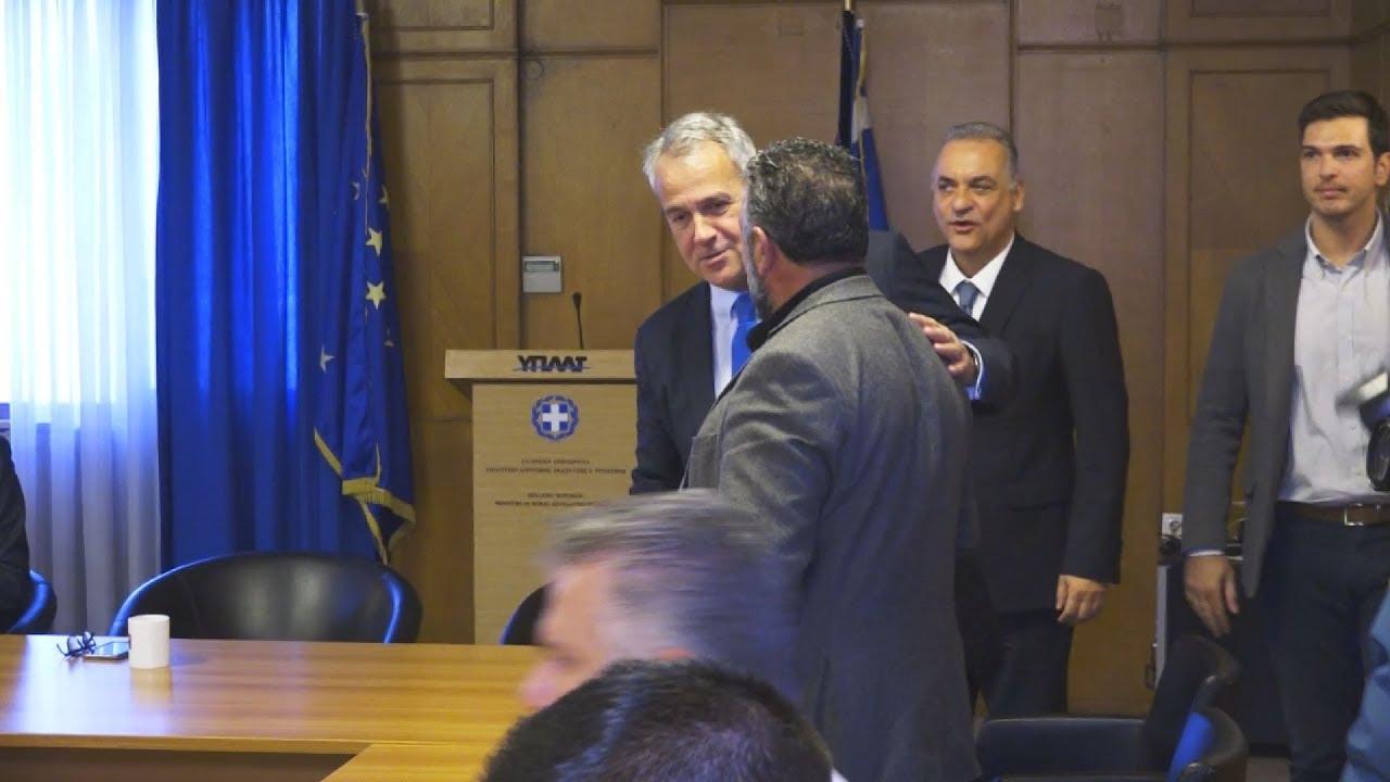 Συνάντηση του υπουργού Αγροτικής Ανάπτυξης Μάκη Βορίδη με τους αντιπεριφερειάρχες της Κρήτης