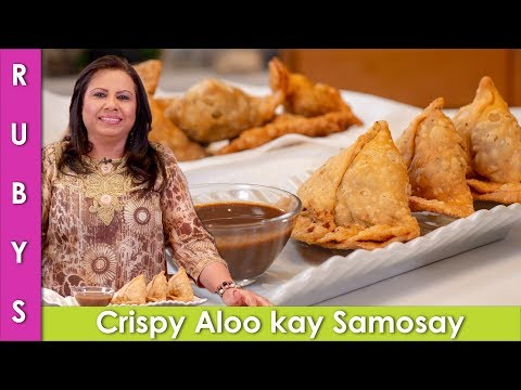 Aloo Kay Samosay Crispy Potato Samosas Recipe in Urdu Hindi - RKK