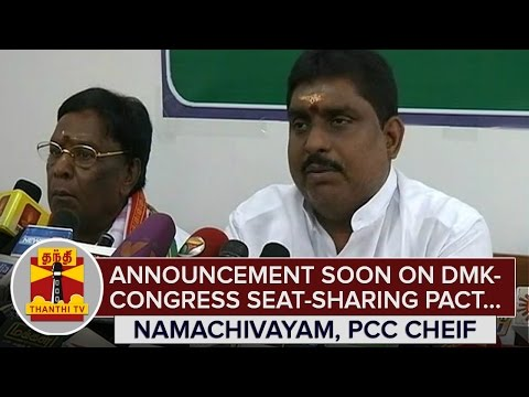 Announcement-will-be-made-Soon-on-DMK--Congress-Seat-sharing-Pact--Namachivayam-PPCC-Chief