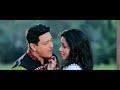 O kajal by Neel Akash & Nelakshi Neog letest assamese song