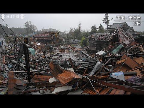El potente tifón Hagibis ya causó destrucción en su paso por Japón