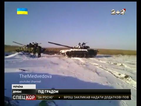У Горлівці бойовики полюють на українських партизанів