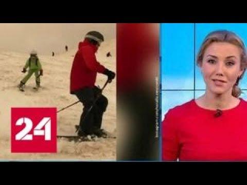\Погода 24\: облако песка из Сахары занесло в Сочи - Россия 24 - DomaVideo.Ru