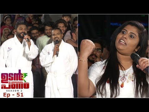 Udan Panam Season 2 | Ep - 51 Udan Panam at Dubai ! | Mazhavil Manorama
