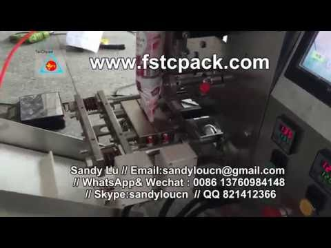 【automatic Wafer Biscuit Packaging Machine】wafer Biscuit Packing Machine