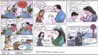 تعليم اللغة الانجليزية للمبتدئين بالصوت والصورة الدرس 9 محادثة عن الوقت بالانجليزي