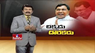 Congress Leader Jana Reddy Political History   Political Picture   HMTV