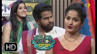 Video Anubhavinchu Raja | 19th May 2018 | Full Episode 13 | Madhavilatha | ETV Plus MP3, 3GP, MP4, WEBM, AVI, FLV Juni 2018