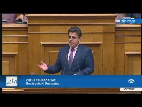 Video - Δυναμικό ΤΕΕ Δυτικής Μακεδονίας: Δύναμη μας η εμπιστοσύνη που οικοδομήσαμε με τους συναδέλφους