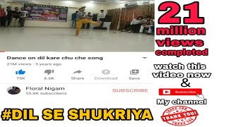 Video Dance on dil kare chu che song download in MP3, 3GP, MP4, WEBM, AVI, FLV January 2017