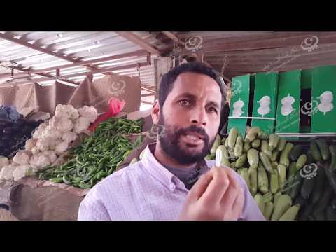 استطلاع أراء المواطنين والباعة حول الأسعار مع بداية شهر رمضان بطبرق الشرقية